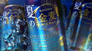 【第3のビールを飲み比べてみる】2020年夏ー金麦リッチモルト